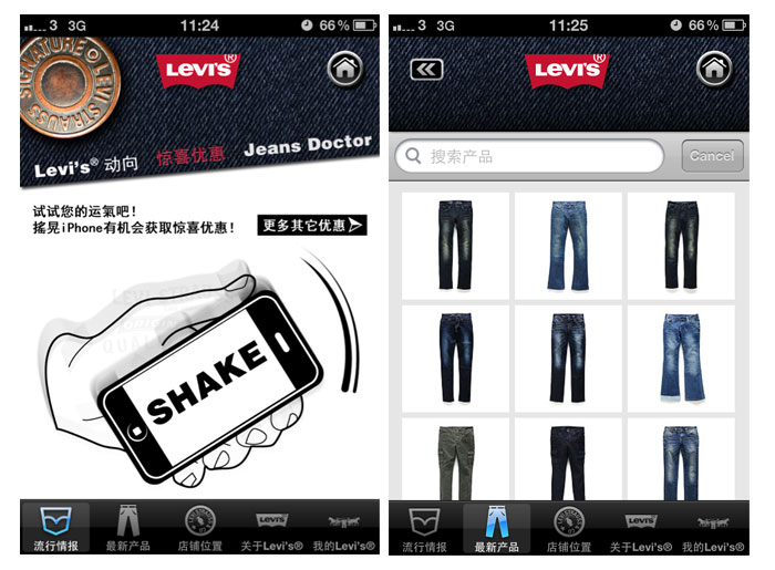 levis app
